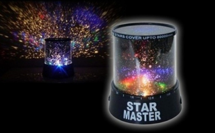 Lampa de veghe proiector astronomic - Star Master imagine techstar.ro 2021