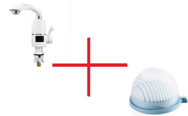 Set Promo Robinet Electric Incalzire D + Suport Pentru Taiat/Uscat Salata