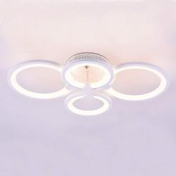 Lustra LED 96W 4 Elemente Cu Telecomanda