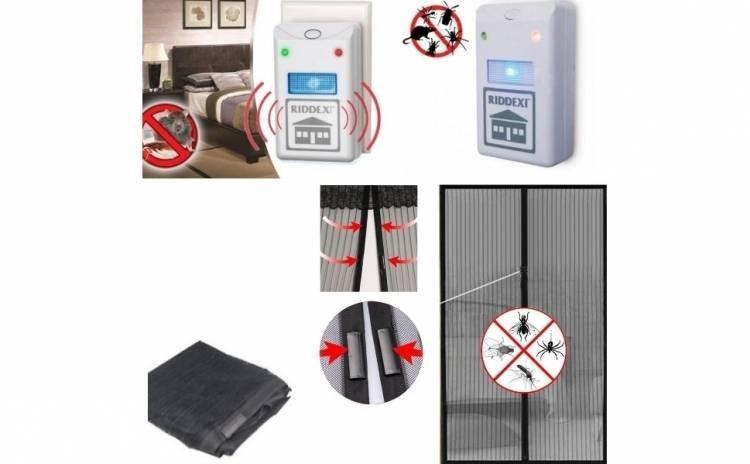 Set 2 aparate anti rozatoare + Plasa anti insecte cu inchidere magnetica imagine techstar.ro 2021
