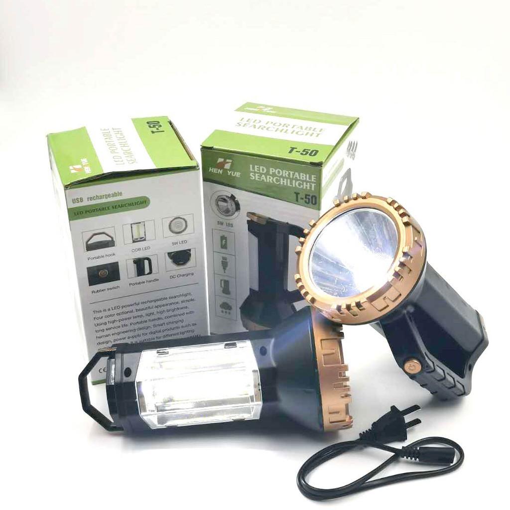 Lanterna Profesionala LED 5W + COB LED, slot USB, 220V T50+cadou imagine techstar.ro 2021
