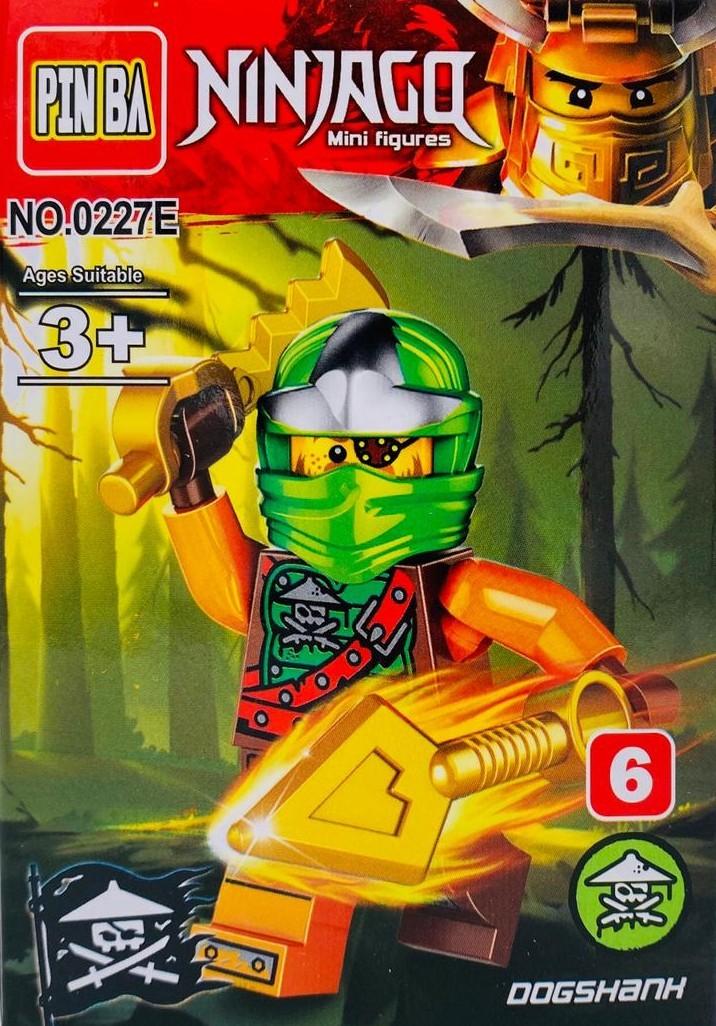 Mini Figurina de Tip Lego Ninjago DOGSHANK imagine techstar.ro 2021