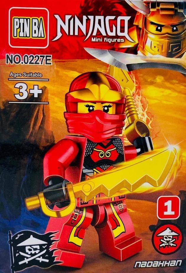 Mini Figurina de Tip Lego Ninjago NAOAHHAN imagine techstar.ro 2021