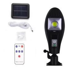 Lampa solara stradala MRG A-JX-256, Panou solar, Cu telecomanda, Negru C401