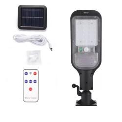 Lampa solara stradala MRG A-JX-516, Panou solar, Cu telecomanda, Negru C399
