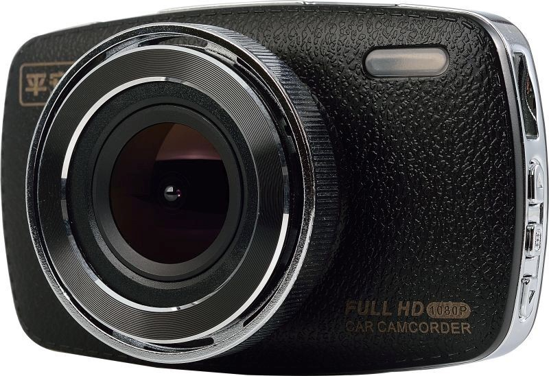 Camera Auto iUni Dash M600, Filmare Full HD, Display 3.0 inch, Parking monitor, Lentila Sharp 6G, WD